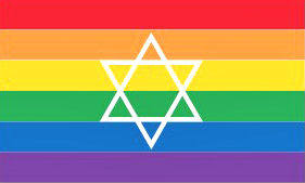 Star of David Pride Sticker  (2'' X 3'')