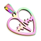 Iridescent Rainbow Pulse Line Heart Pendant