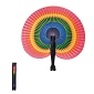 Rainbow Circular Stripes Fan (2 pack)